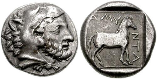 Greek Horse Coin