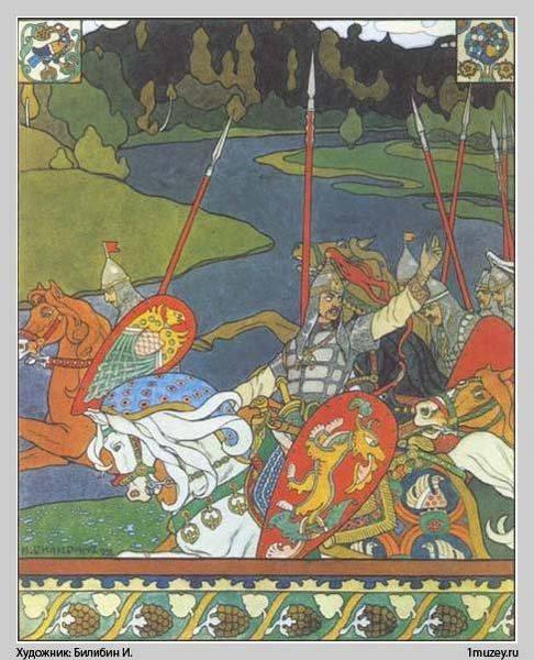 Bogatyr Volga with his army pt 2