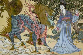 Unicorn meeting Confucius mother